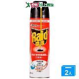 ★超值2入組★雷達快速無味蟑螂螞蟻藥(含噴管)