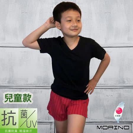 【MORINO】兒童抗菌防臭短袖V領衫 - 黑色(2件組)