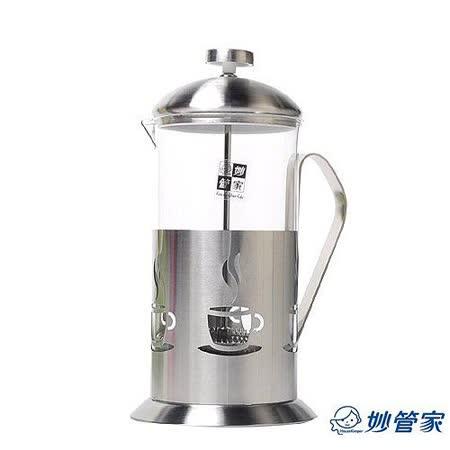 妙管家 特級不鏽鋼沖茶器/泡茶杯700ml
