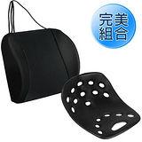 BackJoy美姿墊(大)黑色 + 源之氣 竹炭透氣可調式記憶護腰靠墊/黑色 RM-9452