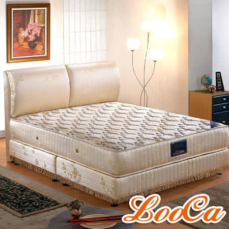 LooCa釋壓記憶硬式獨立筒床墊(雙人)