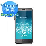GSmart 技嘉 Maya M1 v2 四核4.5吋雙卡雙待智慧機