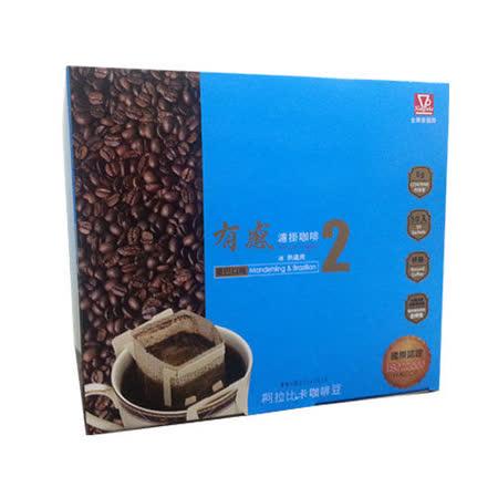 【金樂客】有感濾掛咖啡-曼巴口味(50包/盒)
