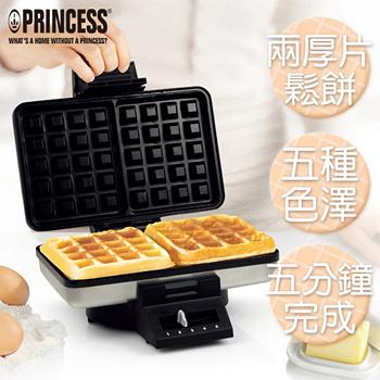 《PRINCESS》荷蘭公主二厚片方形鬆餅機 (132392)