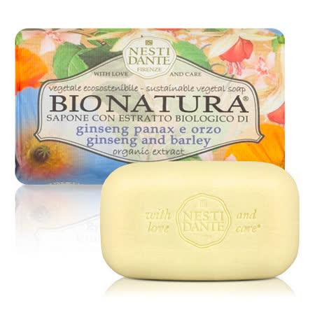 【Nesti Dante】義大利手工皂 天然純植系列 純植人蔘大麥 250g