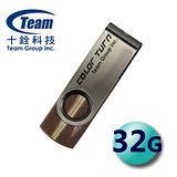 Team 十銓 32G ColorTurn E902 旋轉型 USB2.0 隨身碟