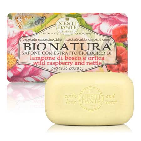 【Nesti Dante】義大利手工皂 天然純植系列 純植野莓蕁麻葉 250g