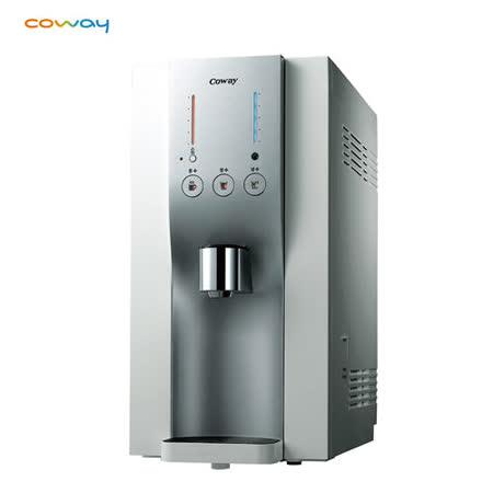 [福利品9.9成新] Coway 濾淨智控飲水機 冰溫熱桌上型 CHP-06DL★限量福利品(含基本安裝)★