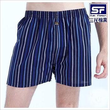 三花全棉色織平口褲(S~2L)