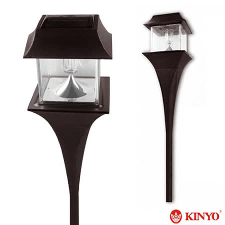 【KINYO】太陽能LED庭園燈(GL-910)