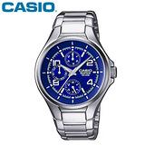 CASIO 卡西歐 EDIFICE經典石英錶男士腕錶 EF-316D-2A