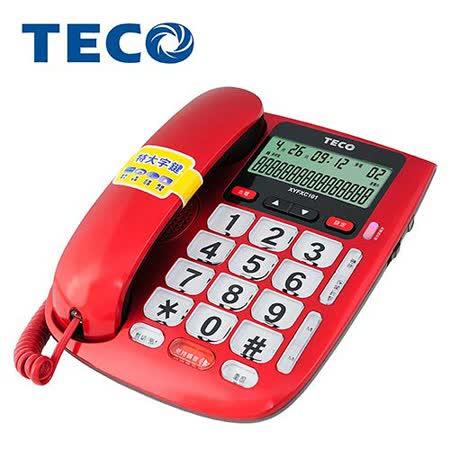 TECO東元來電顯示有線電話機 XYFXC101