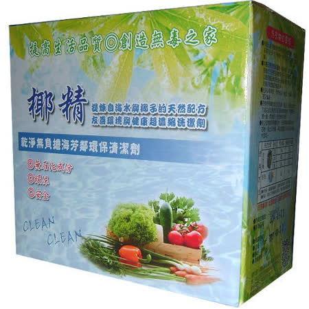 椰精環保清潔劑(1kgx2盒)