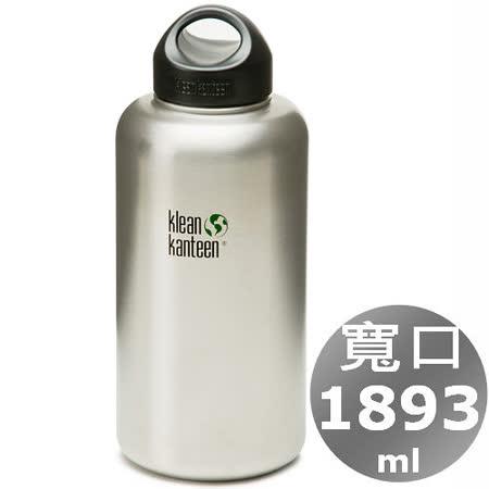 (任選) 美國KK 寬口不鏽鋼冷水瓶1893ml_原鋼色