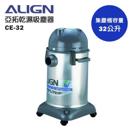【網購】gohappy快樂購【亞拓】乾濕兩用工業吸塵器 CE-32價錢top city 台中 大 遠 百