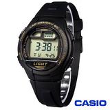 CASIO卡西歐 多功能時間距離測量錶 W-734-9A