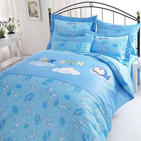 【享夢城堡】哆啦A夢 星光閃閃系列-雙人純棉四件式床包薄被套組