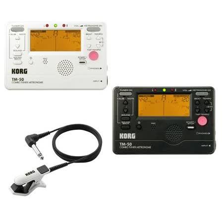【KORG】LCD電子式全功能調音節拍器+拾音夾(TM-50)