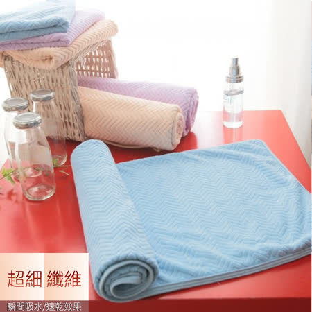 【MORINO】超細纖維提花浴巾