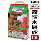 德國Cat's Best《凱優凝結木屑砂》紅標10公升