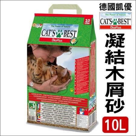 【部落客推薦】gohappy德國Cat's Best《凱優凝結木屑砂》紅標10公升評價怎樣sog0 百貨