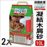 德國Cat's Best《凱優凝結木屑砂》紅標10公升(2包組)