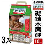 德國Cat's Best《凱優凝結木屑砂》紅標10公升(3包組)