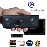 Soundmatters foxL V2 可攜式立體音響系統-世界上最好的袖珍立體音箱