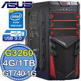 華碩B85平台【幻象空跡】Intel第四代G系列雙核 GT740-1G獨顯 1TB燒錄電腦