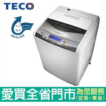 東元   8KG 定頻洗衣機 W0838FW      含配送到府+標準安裝