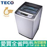 東元 10KG 定頻洗衣機 W1038FW   含貨送到府+基本安裝