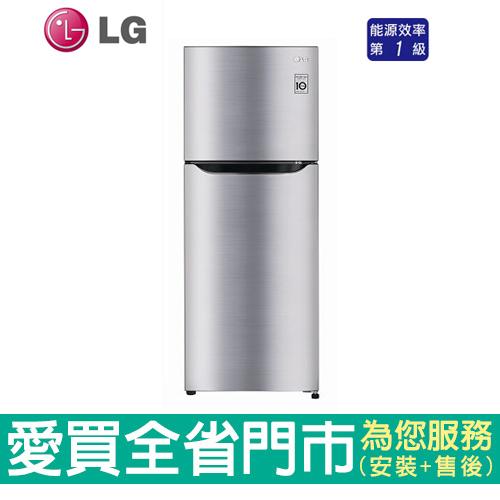 LG 186L雙門變頻冰箱GN~L235SV~A含配送到府