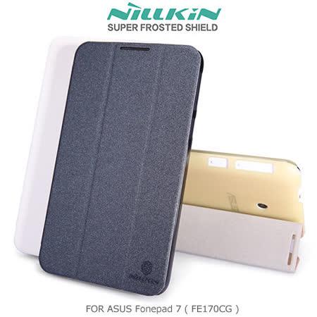 NILLKIN ASUS Fonepad 7(FE170CG)星韵系列皮套