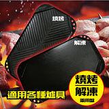【優惠組】金德恩解凍/烤肉兩用盤1入+送第七代折疊拋棄式烤肉爐1入
