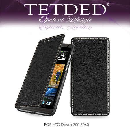 TETDED HTC Desire 700 7060 Dijon II 超薄頂級牛皮側翻皮套