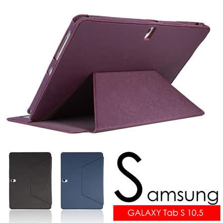 SAMSUNG 三星 GALAXY Tab S 10.5 T805 4G LTE/T800 WiFi  專用多功能錢包款平板電腦皮套 保護套
