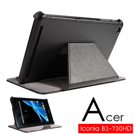 Acer 宏碁 Iconia One 7 B1-730HD B1-730 專用頂級薄型平板電腦皮套 保護套 可多角度斜立