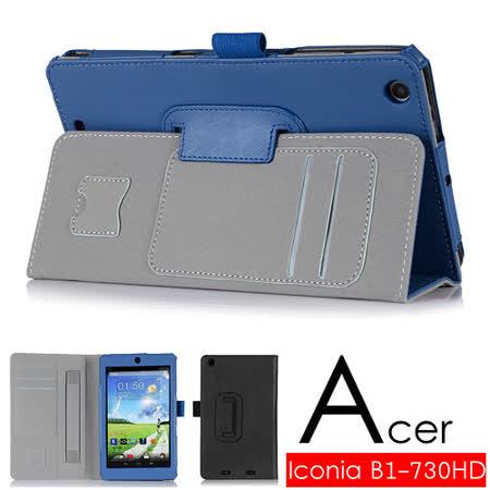 ACER 宏碁 Iconia B1-730 B1-730HD 專用高質感平板電腦皮套 保護套 可手持斜立帶筆插