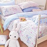 OLIVIA《夢幻樂園 旋轉木馬 白》加大雙人床包枕套三件組