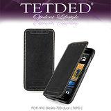 TETDED HTC Desire 700 dual (709D) Dijon II側翻皮套