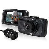 征服者 雷達眼 G-3100 Full HD 前後雙鏡頭行車影像記錄器 (送16G Class10記憶卡+免費安裝服務)