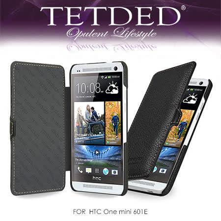 TETDED 法國精品 HTC One mini / M4 / 601E Dijon II 超薄頂級牛皮側翻皮套