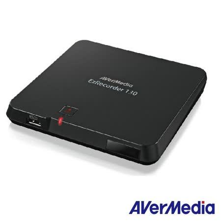 圓剛 ER130 HD錄影盒