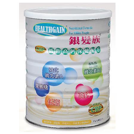 【佑爾康奶粉】【CBP佑康 銀髮族】銀髮族CBP低脂高鈣保健配方(4罐/組)