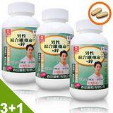 森田 DR.JOU (即期品) 買3送1 男性綜合維他命+鋅(裸瓶) (效期:2015/01/20)