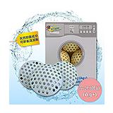 奈米銀絲(Ag+)活性抑菌洗衣球(3入裝)
