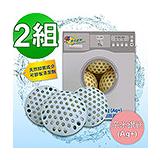 奈米銀絲(Ag+)活性抑菌洗衣球(3入裝)2組