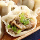 【上野物產】東北手工牛肉水餃*5包(900g土10%/50顆/包)