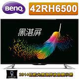 BenQ 42吋 低藍光黑湛屏FHD液晶顯示器+視訊盒(42RH6500)送HDMI線