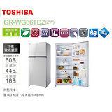 ★贈好禮★『TOSHIBA』☆東芝 608公升 變頻玻璃鏡面雙門 電冰箱 GR-WG66TDZ